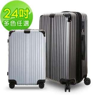 【星際行者 24吋PC碳纖維紋可加大行李箱】(多色任選)