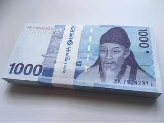🇰🇷韓國銀行1000韓元1捆(100枚)