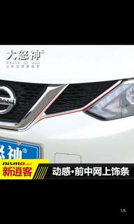 2017 qashqai front grill chrome lining