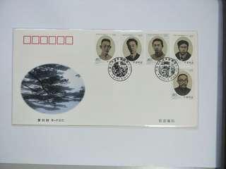 B-FDC 2001-11 Early Leaders 1