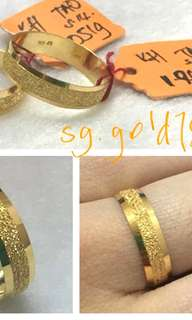 916 Gold Ring size 22
