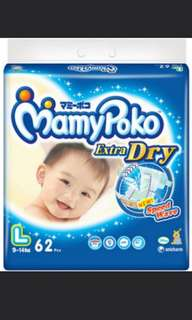Mamypoko Extra Dry Tape Diaper L size 62s