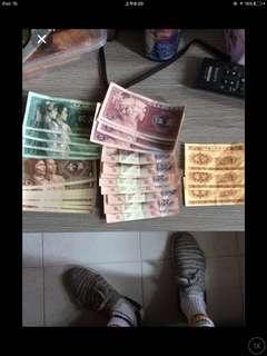 舊銀紙(人民幣)