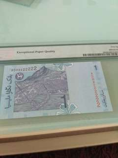 Rm1 Special Number