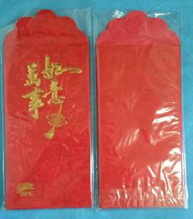 6 pcs SPC Petrol station Red Packets