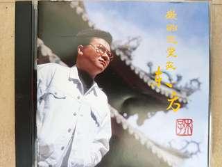 Singapore Xin Yao sing yao artist Mu Zi sings Jiang Hu Pan ying greatest hits very rare 罕有 新謠 木子 演唱 姜鄠 潘盈 黃文永 明曲