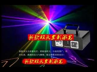 50W雙頭全彩線條激光鐳射燈220V (elecone系列) (包Buyup自取) (laser party stage disco lighting)