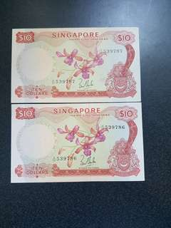🔥🇸🇬Orchid🌸 $ 50 LSK No red seal Original paper  AUNC📣📣📣 running number 2psc 2 pcs 📣📣📣offer price📣📣📣=$125