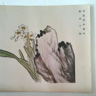 Chinese Paintings Of Flowers
