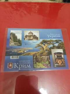 烏克蘭風景郵票小全張