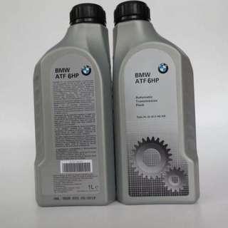 BMW Car ATF fluid & Oil Pan