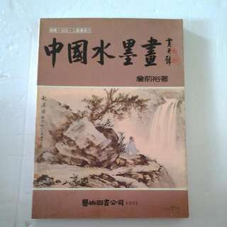 Chinese Brush Painting Book