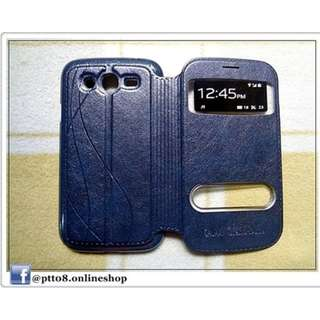 Samsung Galaxy Neo/Dous Live Window PU Leather Flip Case + Free Screen Protector