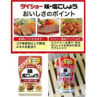 日本大昌胡椒鹽