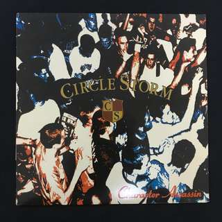 CIRCLE STORM VINYL LP