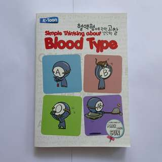 Blood Type MULUS