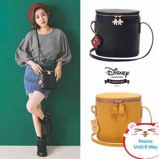 Grace Gift Disney Collection Leather Bucket Bag Promotion
