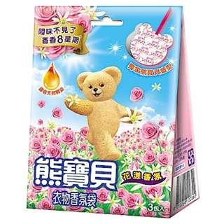 台湾熊寶貝衣物香氛袋 Baby Bear Fragrance Bag for Wardrobe (Taiwan)