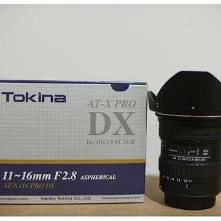 Tokina 11-16mm f/2.8 (Canon Mount)