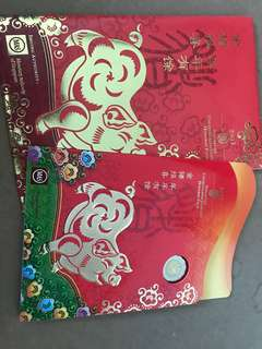 Singapore 2007 Boar uncirculated hongbao Coin set