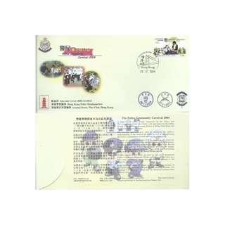 SC-PTS-2004-1120-PB,警民攜手為公益紀念封,貼紀念票,青馬大橋印