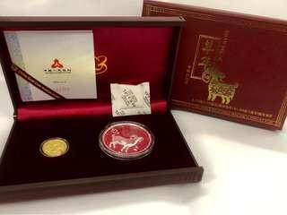 中國人民銀行 羊年本色金銀紀念幣