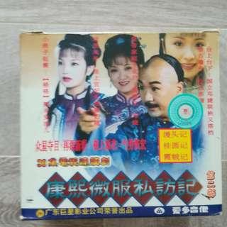 Records of Kangxi's Travel Incognito Season 2 (康熙微服私訪記II) vcd