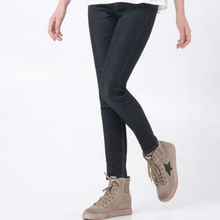 Black High Waist Elastic Skinny-fit Jeans Jeggings