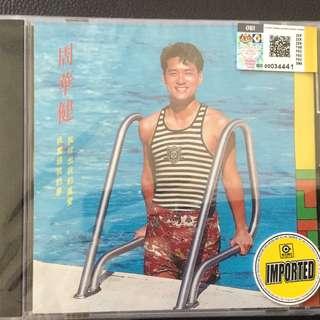 Emil Chou 1988 Album