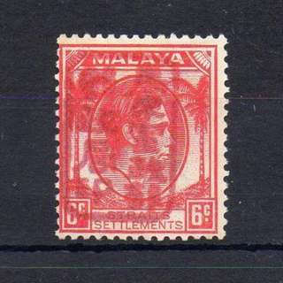 Straits Settlements Jap Occup unissued 6c red chop MM BL625