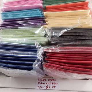 Crepe Paper (Assorted colours)
