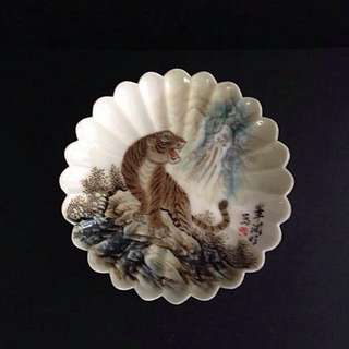 Old Porcelain Plate Diameter 14cm perfect condition