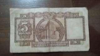 1975年5蚊紙幣 一張