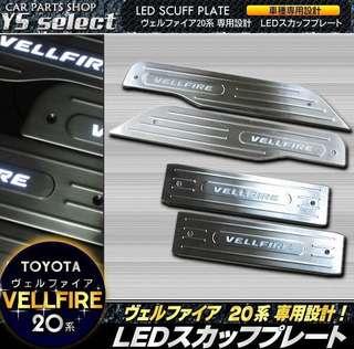 Toyota Vellfire LED Scuff Plate