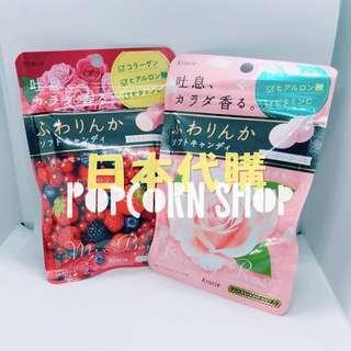 🚚 日本代購🇯🇵 Kracie吐息香氛糖