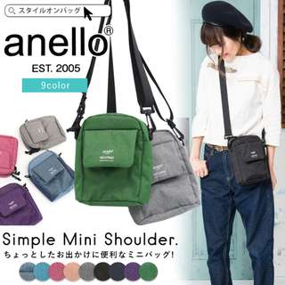 [Re-Stock] Japan Anello Mini Shoulder Messenger Sling Bag~ Original 100% Authentic ☆New Release ☆AT-C1834