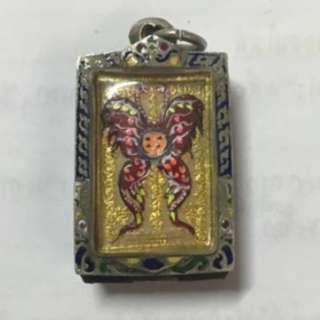 Kruba Krissana Small Butterfly BE 2545-2547 Wat Mahawan