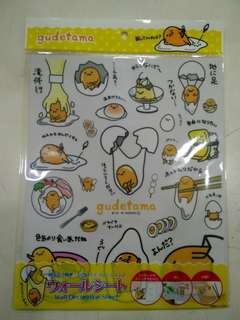 Authentic Sanrio Gudetama Stickers
