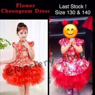 Flower kids dress