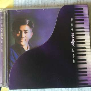 Danny Chan The Best 2 CD