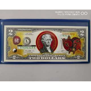Chinese Lunar New Year U.S. $2 BILL ***LIMITED EDITION*** Year of the Pig
