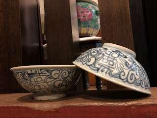 """Old Blue & White Ceramic """"喜喜"""" Bowl - Pair"""