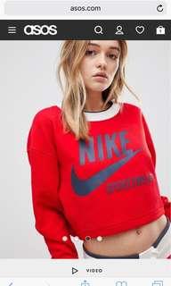 Nike reversible jumper