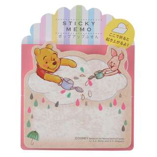 Japan Disneystore Disney Store Pooh & Piglet Sticky Memo