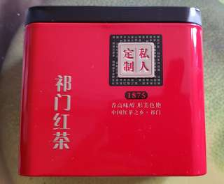 🚚 祁門紅茶  125克/罐