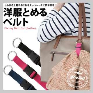 日本直送  衣物扣