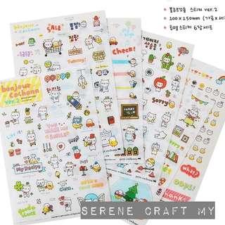 Set of 6pcs Bonjour Cochonn Sticker Sheet
