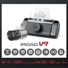 iRoad V9 Front and Rear Camera System