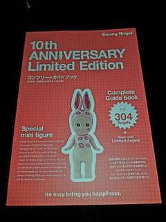 Sonny Angel Complete Guide Book