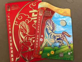 Singapore 2014 Horse uncirculated Hongbao Coin set